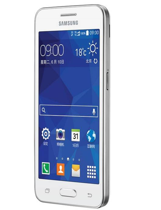Samsung Galaxy Core 2 Advantages  Disadvantages And Price